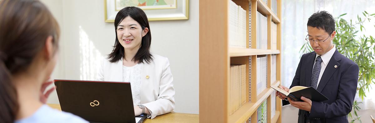 名古屋市の旭法律事務所の弁護士イメージ